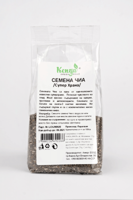 Чиа семена Kenya