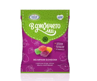 Желирани бонбони В джобчето ми