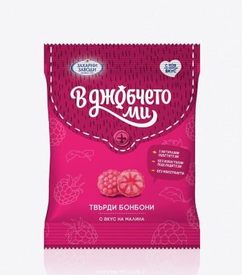 """Бонбони Дропс """"В джобчето ми"""" Малина"""